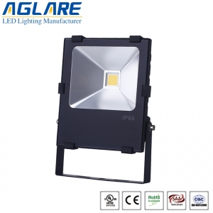 50w white garden floodlight...